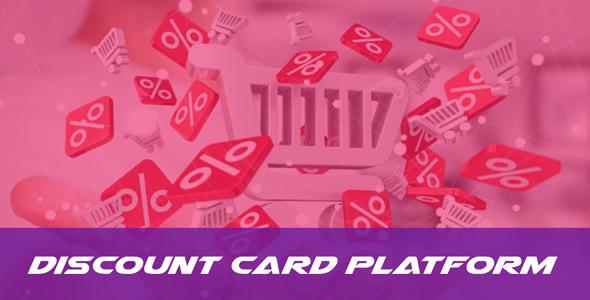 DiscountCard - Discount Card Selling Platform